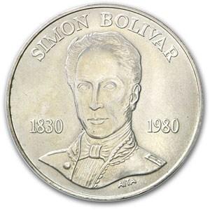1980 Venezuela Silver 100 Bolivares Death of Bolivar BU