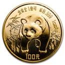 1986 China 1 oz Gold Panda BU (In Capsule)