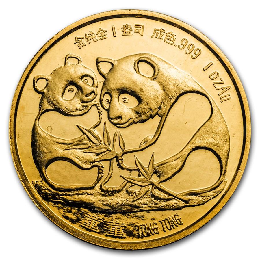 1987 China 1 oz Gold Panda BU (Sino-Japanese Friendship)