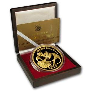 1987 China 12 oz Gold Panda Proof (w/Box and CoA)