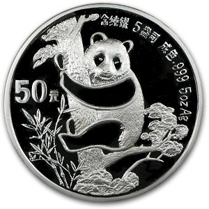 1987 China 5 oz Silver Panda Proof (Capsule only)