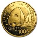 1987-Y China 1 oz Gold Panda BU (In Capsule)
