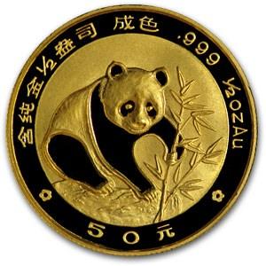 1988 China 1/2 oz Gold Panda Proof (In Plastic)