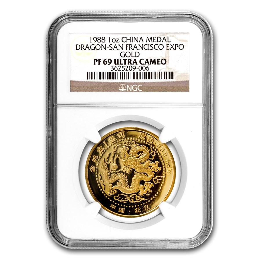 1988 China 1 oz Gold Dragon Medal PF-69 NGC (San Fran Expo)