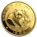 1988 China 1 oz Gold Panda BU (In Capsule)