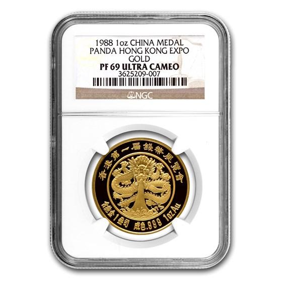 1988 China 1 oz Proof Gold Panda PF-69 NGC (Hong Kong Expo)