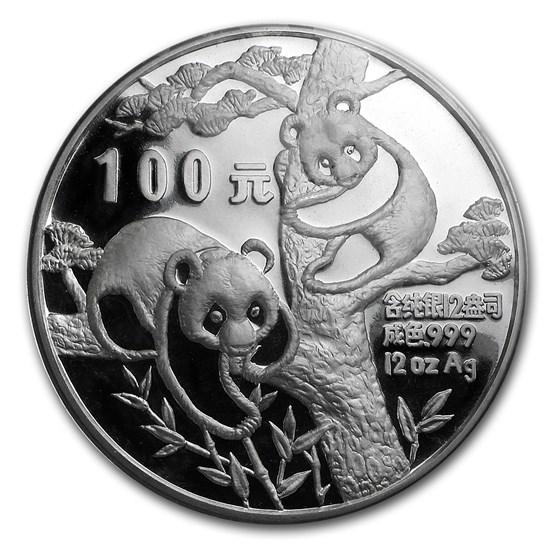 1988 China 12 oz Proof Silver Panda (w/Box & COA)