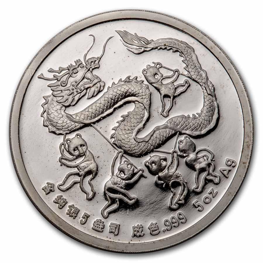 1988 China 5 oz Silver Panda Proof Hong Kong Exposition   Dragon