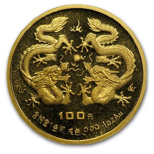 1988 China Gold 100 Yuan Year of the Dragon Proof
