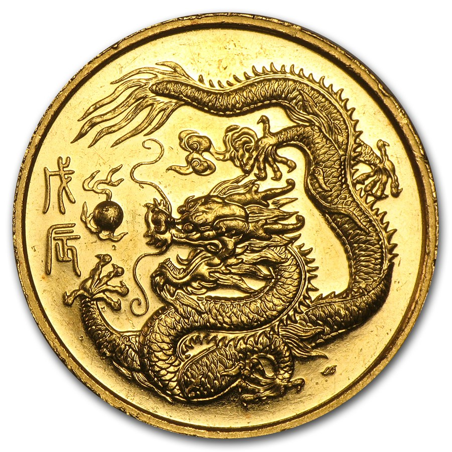 1988 Singapore 1/2 oz Proof Gold 50 Singold Dragon