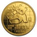 1989 China 1 oz Gold Panda Small Date BU (In Capsule)