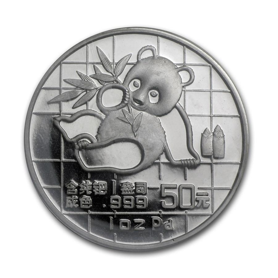 1989 China 1 oz Proof Palladium Panda