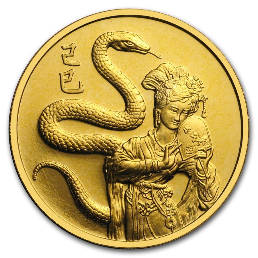 1989 Singapore 1/2 oz Proof Gold 50 Singold Snake