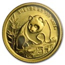 1990 China 1/20 oz Gold Panda Large Date BU (Sealed)