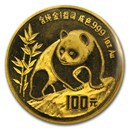 1990 China 1 oz Gold Panda Small Date BU (Sealed)