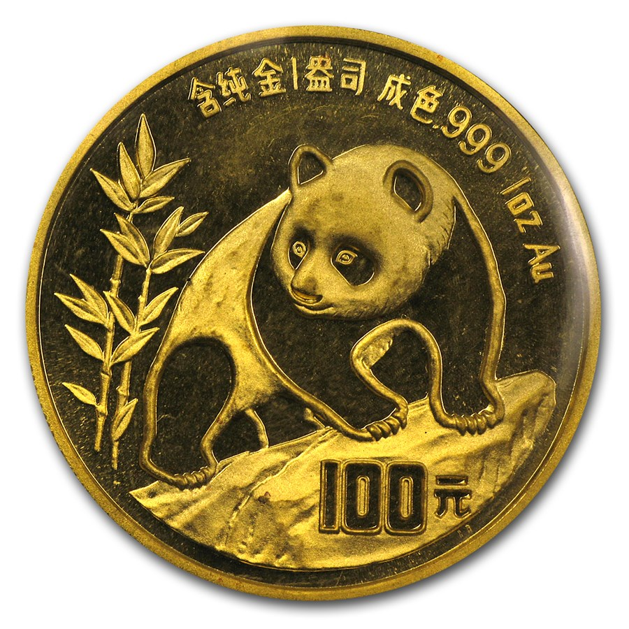 1990 China 1 oz Gold Panda Small Date BU (Sealed)