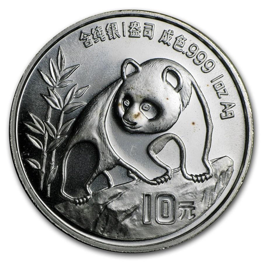 1990 China 1 oz Silver Panda Large Date BU (Capsule only)