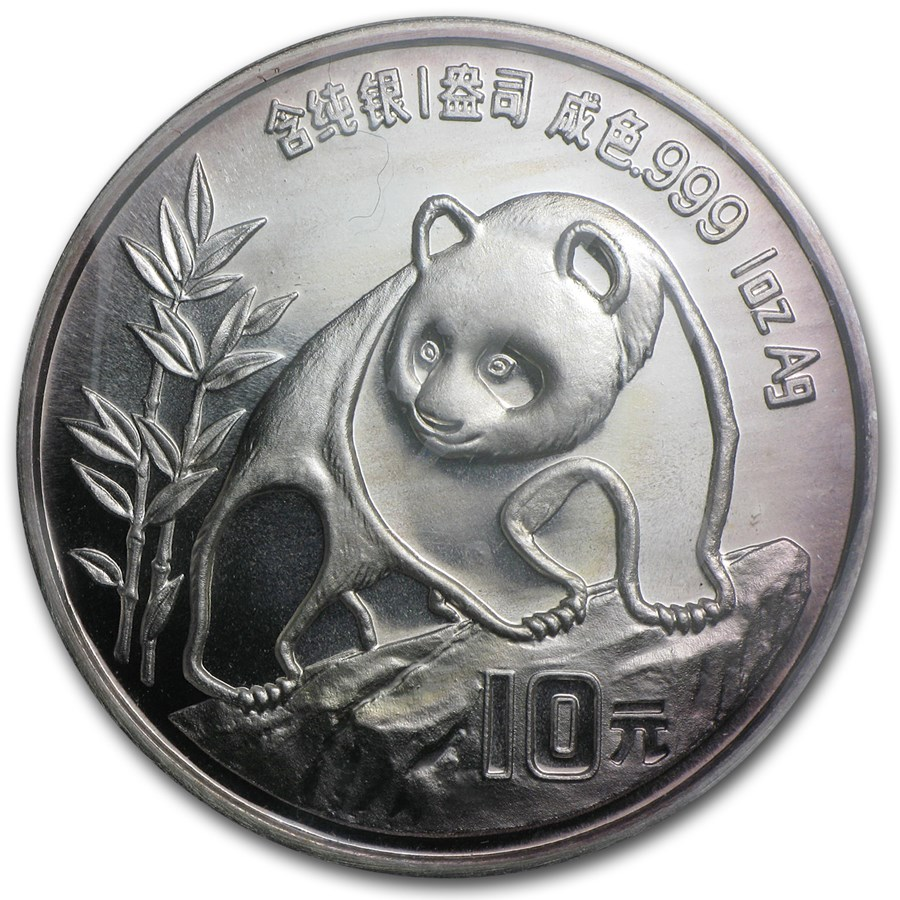 1990 China 1 oz Silver Panda Large Date BU (Sealed)