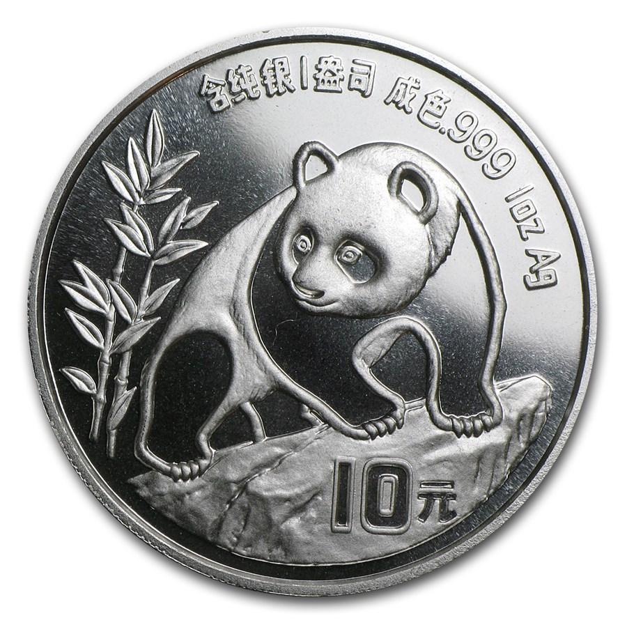 1990 China 1 oz Silver Panda Small Date BU (Capsule only)