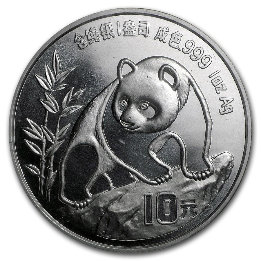 1990 China 1 oz Silver Panda Small Date BU (Sealed)