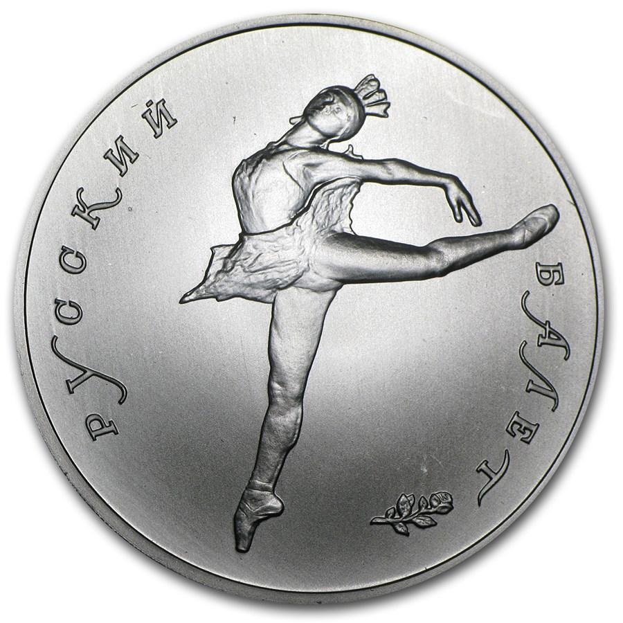 1990 Russia 1 oz Palladium Ballerina BU