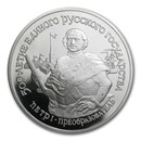 1990 Russia 1 oz Palladium Peter The Great Proof