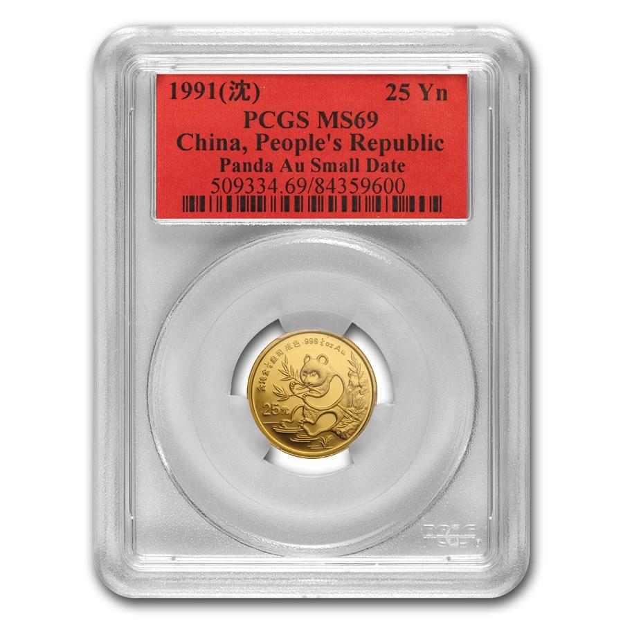 1991 China 1/4 oz Gold Panda MS-69 PCGS (Small Date)