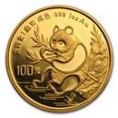 1991 China 1 oz Gold Panda Large Date BU (Not Sealed)