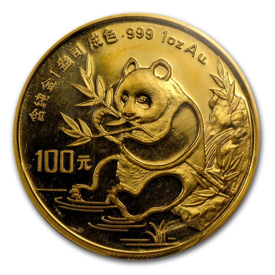 1991 China 1 oz Gold Panda Large Date BU (Sealed)