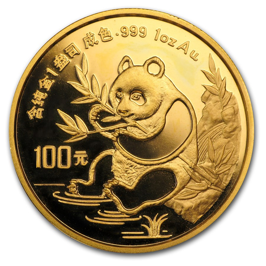 1991 China 1 oz Gold Panda Small Date BU (In Capsule)