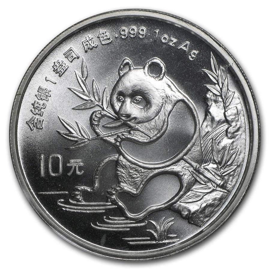 1991 China 1 oz Silver Panda Large Date BU (Sealed)