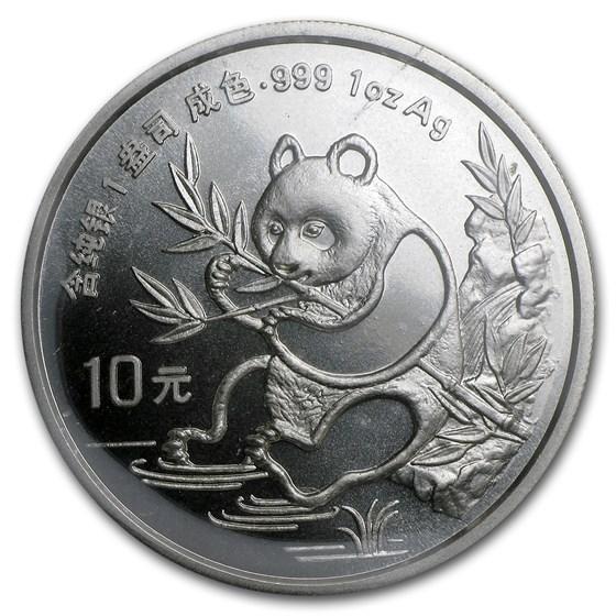 1991 China 1 oz Silver Panda Small Date BU (Sealed)