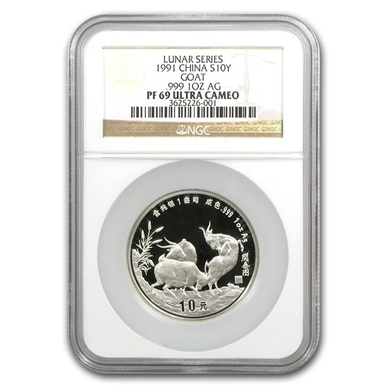 1991 China 1 oz Silver Year of the Goat PF-69 NGC (Piedfort)