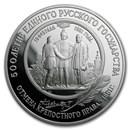 1991 Russia 1 oz Palladium Abolition of Serfdom Proof