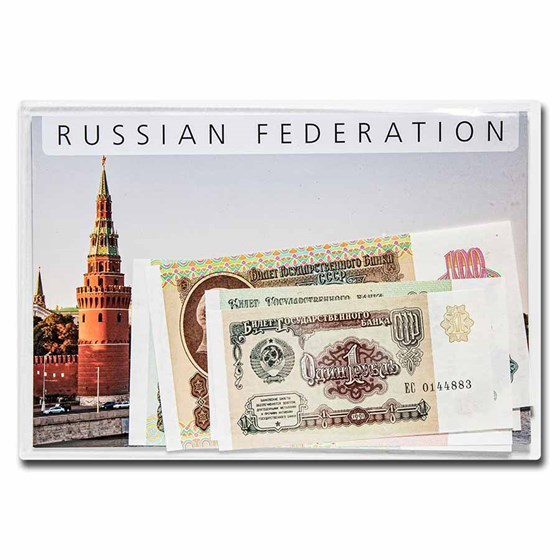 1991 Russia Final Banknotes of the USSR 6-Banknote Set Unc