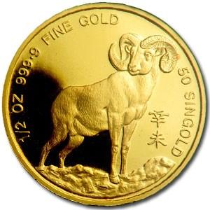 1991 Singapore 1/2 oz Proof Gold 50 Singold Ram