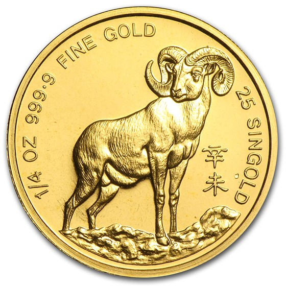 1991 Singapore 1/4 oz Proof Gold 25 Singold Ram