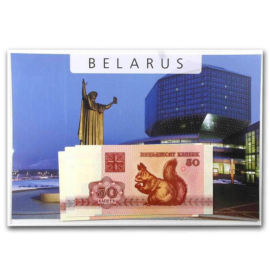 1992 Belarus 50 Kopiyok-100 Roubles Banknote Set Unc