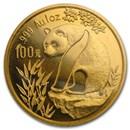 1993 China 1 oz Gold Panda Small Date BU (Sealed)