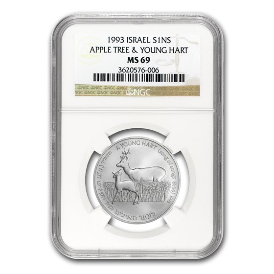 1993 Israel Silver 1 NIS Young Hart & Apple Tree MS-69 NGC