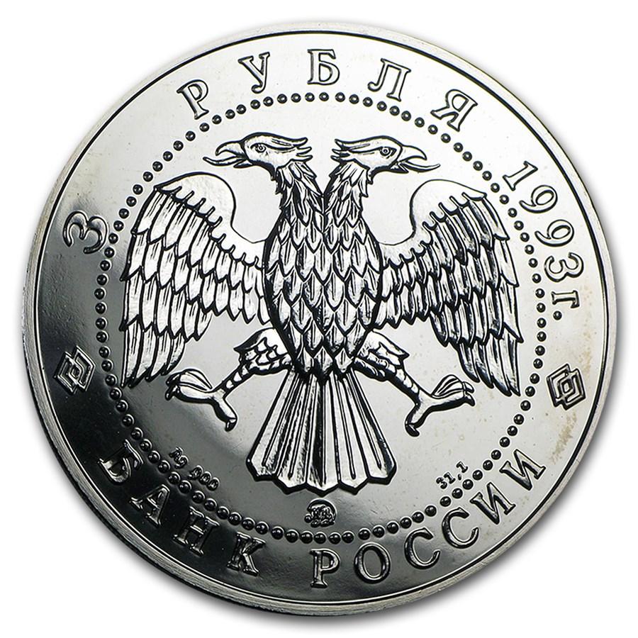 1993 Russia 1 oz Silver 3 Rouble BU