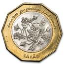1994 Cape Verde Bimetallic 100 Escudos Saiao Flower BU (Brass)