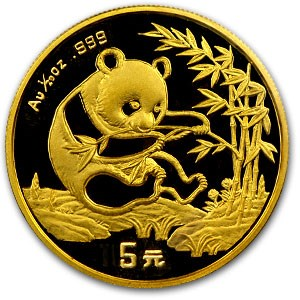 1994 China 1/20 oz Gold Panda Large Date BU (Sealed)