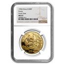 1994 China 1 oz Gold Panda Small Date MS-67 NGC