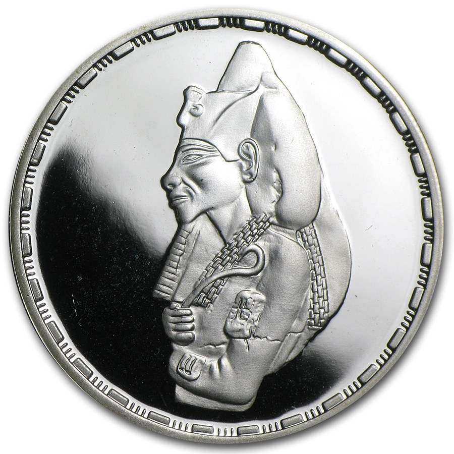1994 Egypt Silver 5 Pound Akhnaton Proof