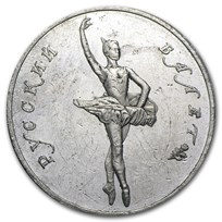 1994 Russia 1 oz Palladium Ballerina BU