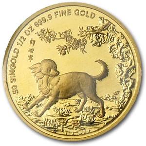 1994 Singapore 1/2 oz Proof Gold 50 Singold Dog
