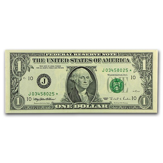 1995* $1.00 FRN CU (Star Note, District of our choice)