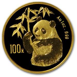 1995 China 1 oz Gold Panda Small Date BU (Sealed)