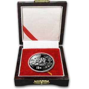 1995 China 1 oz Silver Panda Proof (No COA)
